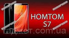 Смартфон HomTom S7. Смартфон Homtom S7 черного цвета Андроид 7.0 MTK6737 сканер отпечатков пальцев. , фото 3