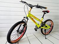 Спортивный велосипед topRider-CCY6 20 дюймов  цвет желтый