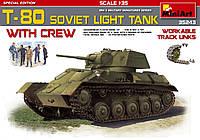 Т-80 Советский лёгкий танк с экипажем. Специальный выпуск. 1/35 MINIART 35243