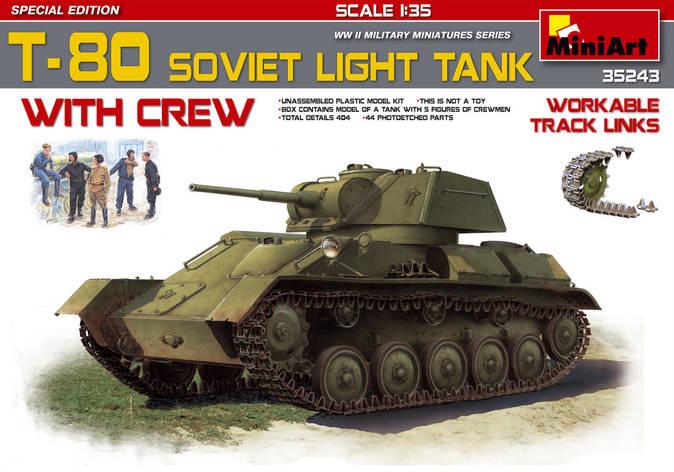 Т-80 Советский лёгкий танк с экипажем. Специальный выпуск. 1/35 MINIART 35243, фото 2