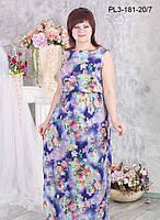 Женское легкое летнее платье длинное в пол цвет синий размер 48-54 / больших размеров