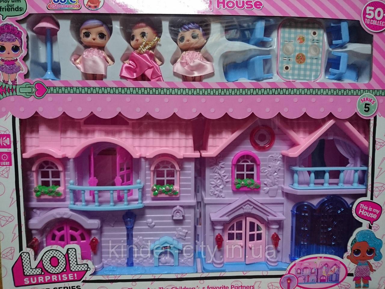 Дом для куклы ЛОЛ (LOL, LQL) с мебелью, цена 580 грн ...
