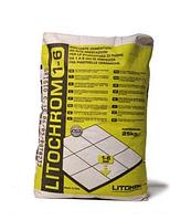Цементная затирка для плитки Litochrom 1-6. Litokol
