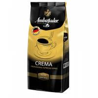 Кофе в зернах Ambassador Crema 1кг. (Германия)
