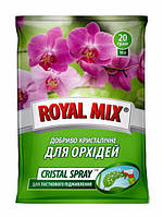 Royal Mix для орхидей 20г