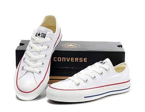 Женские кеды Converse All Star белые низкие (реплика)