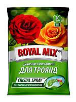 Royal Mix для роз 20г