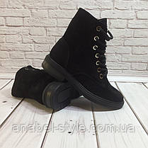 Ботинки Gucci осенне-весенние женские из натуральной замши черные на шнуровочке  Код 1432-1 c1900fc1552