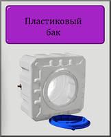 Пластиковый бак Euro Plast RKO 300 куб 88х88х53 однослойный