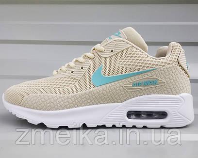 Кроссовки Женские Nike Air Max (беж)