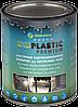 Эластичная мембрана для внутренних работ,без запаха,на водной основе,быстровысохнущая GIBPLASTIC® Premium