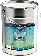 Эластичная мембрана для внутренних работ,без запаха,на водной основе,быстровысохнущая GIBPLASTIC® Premium, фото 2