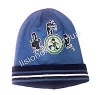 Вязанная шапка Ben10 размер 52-56 см