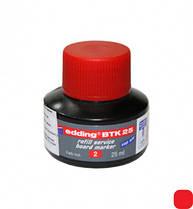 Чернила для заправки маркеров Board e-BTK25 красные (для сухостир. маркеров)