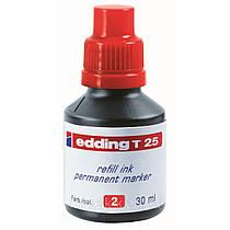 Чернила Edding Permanent e-T25 красные (для маркеров e-300, e-330)