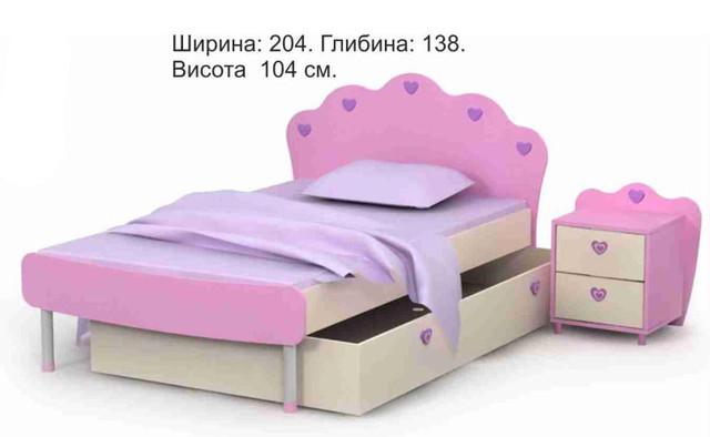 Кровать под матрас 1200х2000 Pn-11-2 Pink + ящик выдвижной Pn-13-2 (размеры)