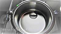 Кухонная врезная мойка Blanco Rondosol - 460 мм полированная