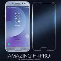 Стекло Nillkin Samsung Galaxy J5 2017 (H+ PRO 0.2mm) (Самсунг Джей Джи 5 17)