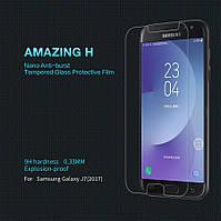 Защитное стекло Nillkin Samsung Galaxy J7 2017 (Amazing H) (Самсунг Джей Джи 7 17)