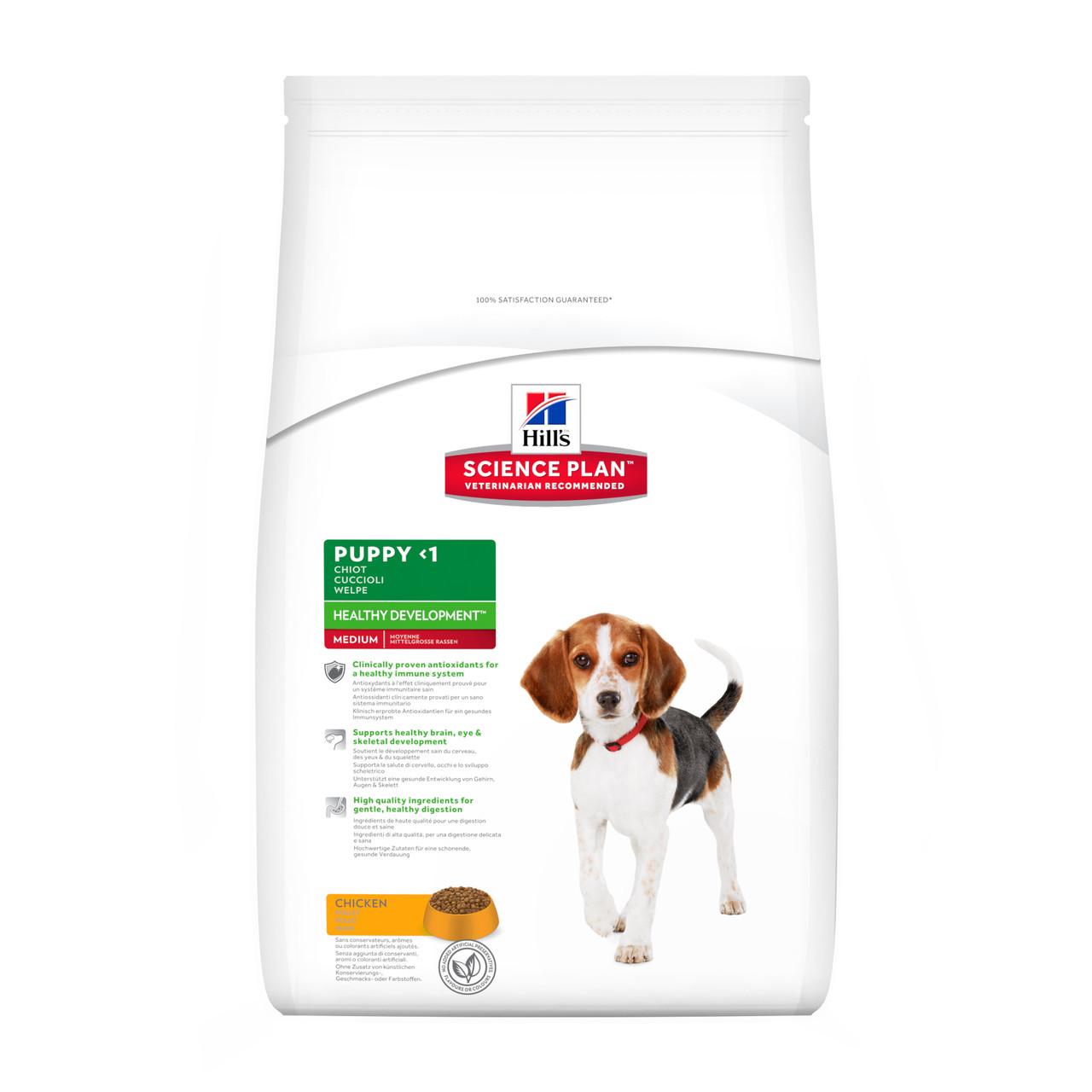 Hill's Science Plan™ Puppy Healthy Development™ Medium Курица 14кг