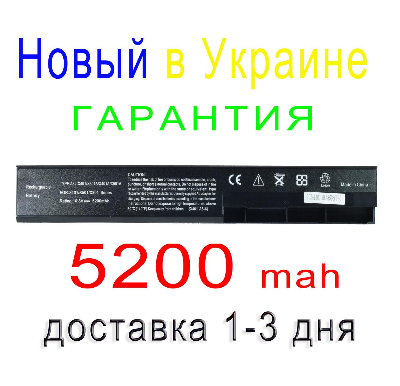 Аккумулятор батарея ASUS F501U S301 S301A S301A1 S301U S401 S401A S401A1 S401U S501 S501A S501A1 S501U