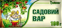 Садовый вар Садівник 100г