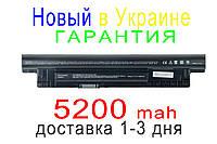 Аккумулятор батарея DELL Inspiron  6XH00 9K1VP FW1MN G019Y G35K4 MK1R0 MR90Y PVJ7J V8VNT X29KD