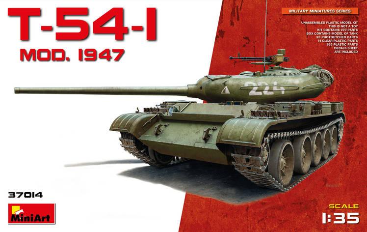T-54-1 Советский средний танк Обр. 1947 г. 1/35 MINIART 37014, фото 2