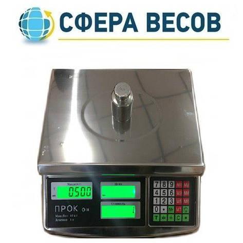 Весы торговые ПРОК ВТ-М (40 кг), фото 2