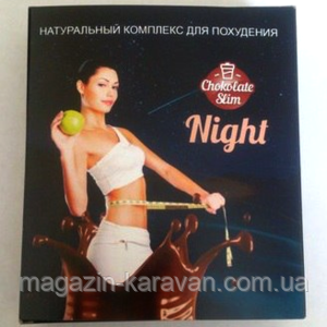 Chocolate Slim Night - порошок для похудения (Шоколад Слим Найт)
