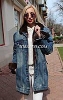 Куртка из джинса  с мехом  норки, в наличии 44р