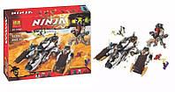 """Конструктор Bela Ninja 10529 (аналог Lego Ninjago 70595) """"Ультра стелс рейдер"""" 1135 деталей"""