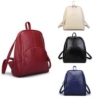 Женский рюкзак Hilary PU кожа