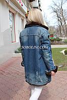 Куртка   с  норкой в длине 85см, в наличии 44р