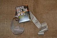 Пробник мужской туалетной воды Diesel Only The Brave Wild 1.5ml