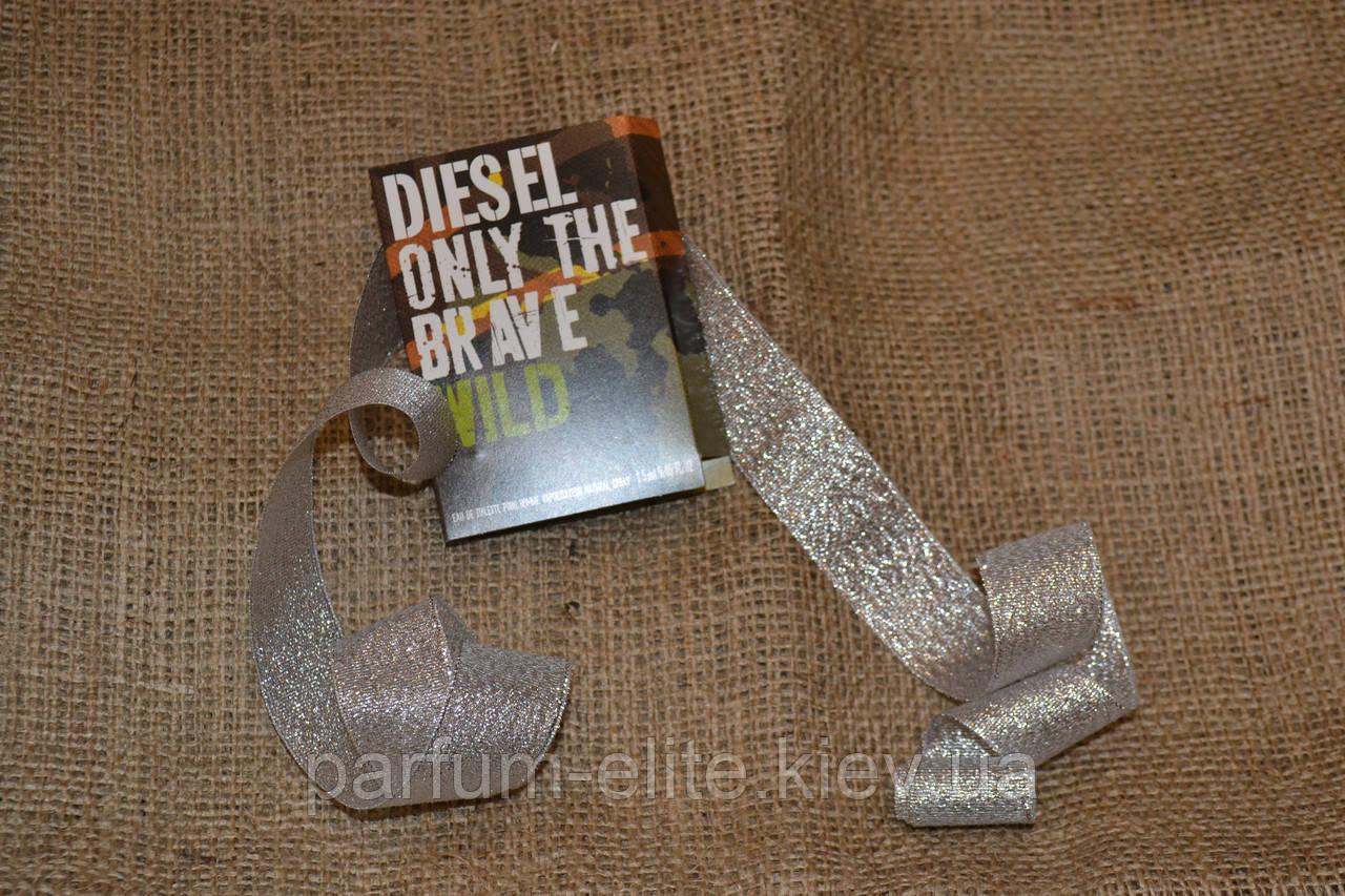 пробник мужской туалетной воды Diesel Only The Brave Wild 15ml