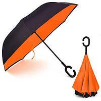 Зонт обратного сложения, зонт наоборот - Оранжевый (5505)