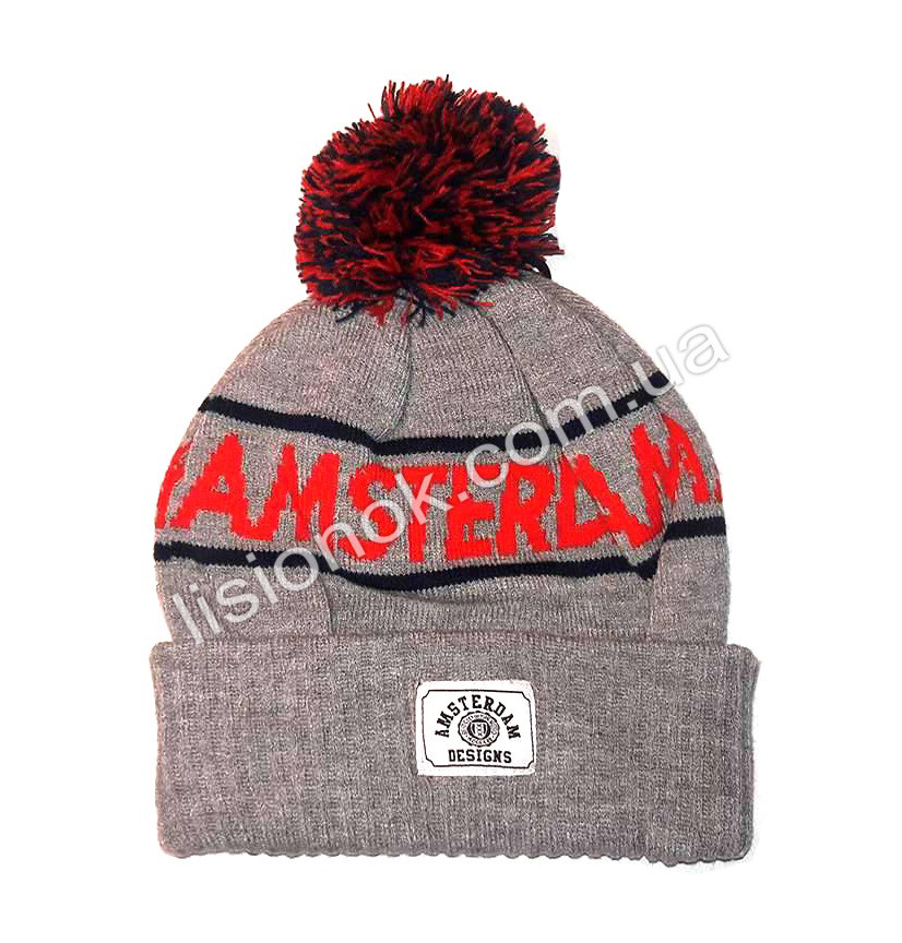 Вязанная шапка Amsterdam 50-52см