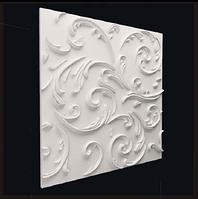 """Гіпсові панелі 3D """"Класик"""" 500х500 мм New Walls"""