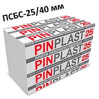 Пенопласт «Pinplast» ПСБС-25 (500x1000x40 мм)