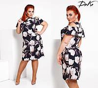ГАТ0225.6 Батальное женское платье