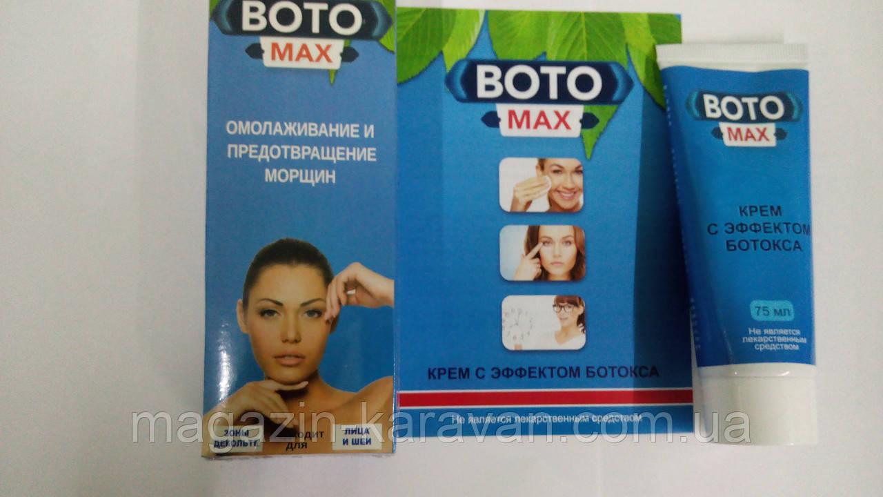 BOTO MAX - Крем с эффектом ботокса (Бото Макс)
