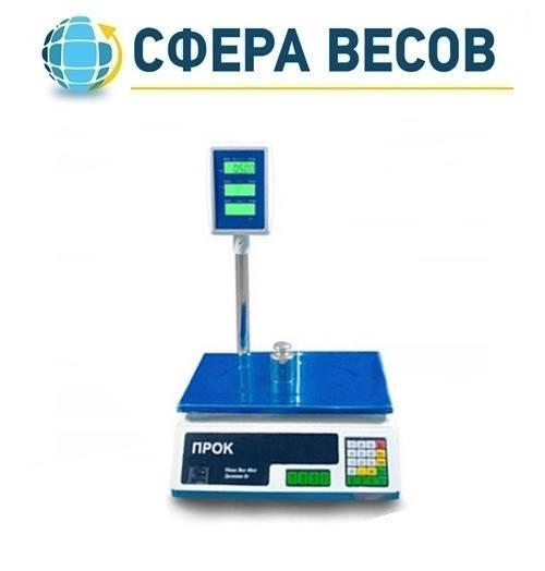 Весы торговые ПРОК ВТ-40-СТ (40 кг)