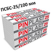 Пенопласт «Pinplast» ПСБС-25 (500x1000x100 мм)