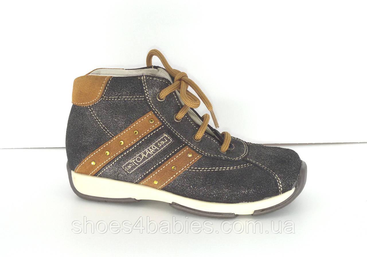 Детские кожаные ботинки р. 26  Италия