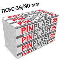 Пенопласт «Pinplast» ПСБС-35 (500x1000x80 мм)