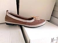 Балетки туфли женские кожаные каппучино 35 - 41 р