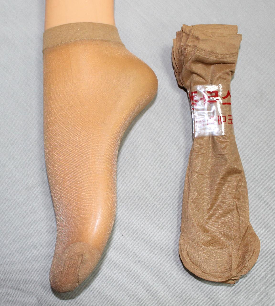 Шкарпетки Ласточка лайкра