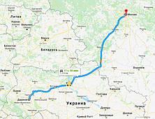 Перевозка, доставка Личных Вещей из Москвы в Дарахов. Перевозка Личных Вещей из России в Украину.