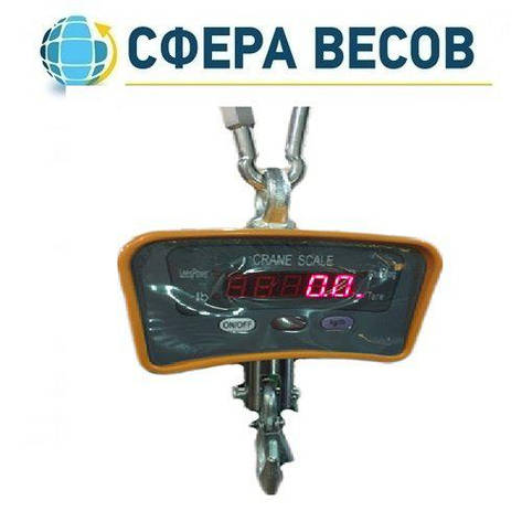 Весы крановые OCS-500 (500 кг), фото 2